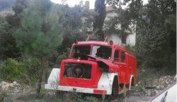 Vatrogasci u Domovinskom ratu